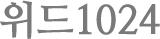 쇼핑몰제작 S1024002 - 리브로소프트